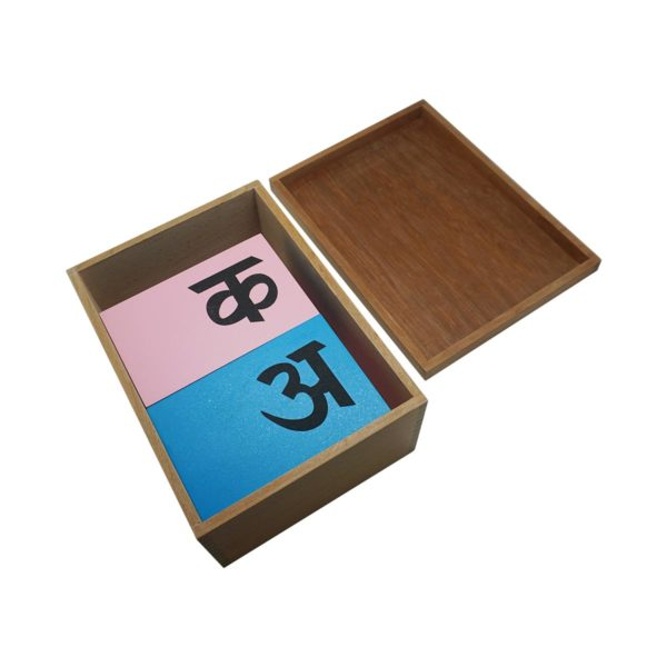 Hindi Matra Chart | Premium Montessori Materials and Montessori