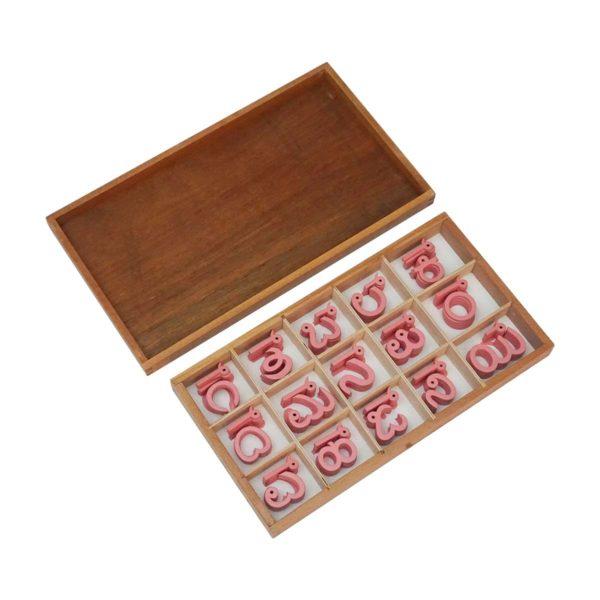 Montessori Premium Movable Alphabet Kannada: 6 Boxes4 Image6