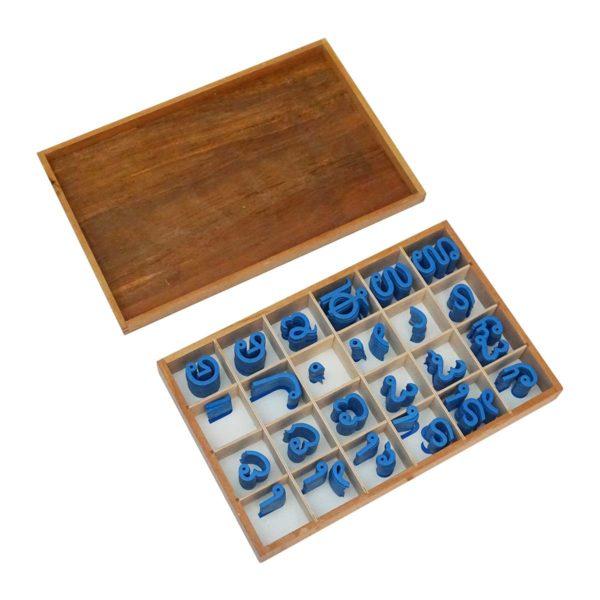 Montessori Premium Movable Alphabet Kannada: 6 Boxes4 Image7