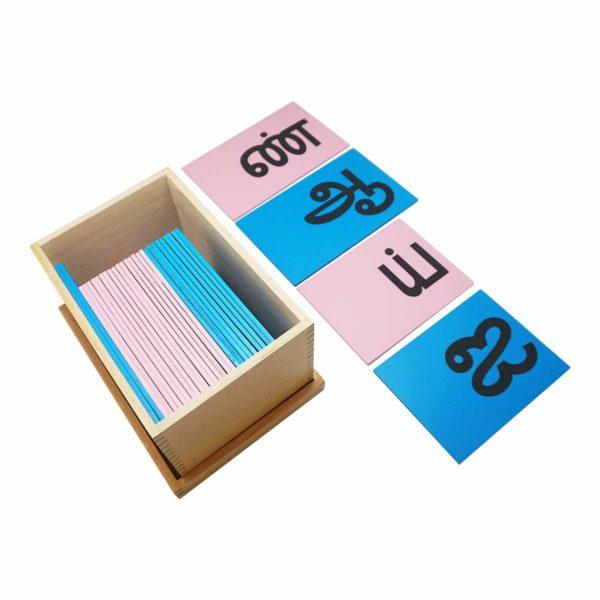 Montessori Premium Sandpaper Letters Tamil Image2